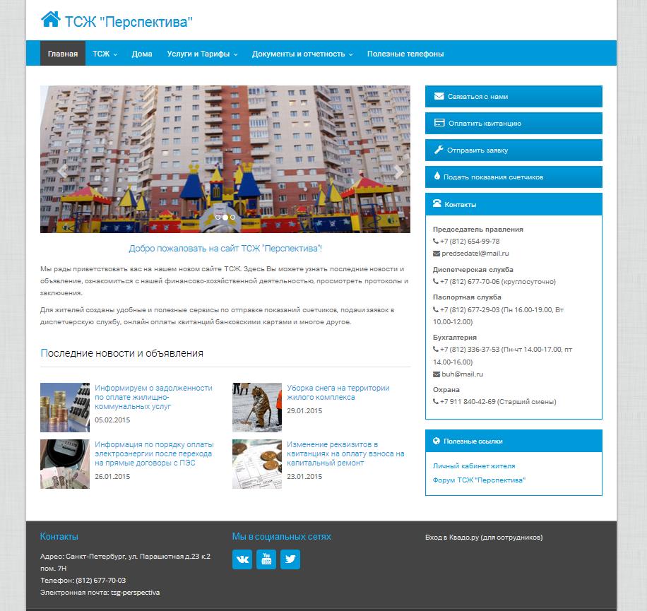 Создать дизайн сайта бесплатно
